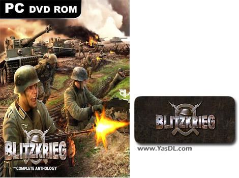 دانلود بازی Blitzkrieg Anthology برای PC