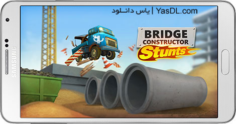 دانلود بازی Bridge Constructor Stunts 1.3 - پل سازی برای اندروید + پول بی نهایت