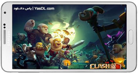 دانلود بازی Clash of Clans بازی کلش اف کلنز برای اندروید + نسخه مود شده