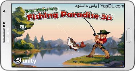 دانلود بازی Fishing Paradise 3D 1.1.12.25 - ماهی گیری اندروید + پول بی نهایت