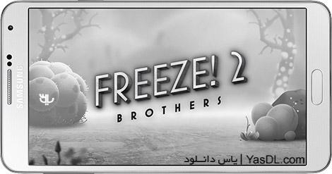 دانلود بازی Freeze! 2 - Brothers 1.13 - منجمد شدن 2 برای اندروید