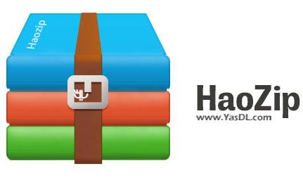 دانلود HaoZip 5.5.1 Build 10498 - نرم افزار مدیریت فایل های فشرده