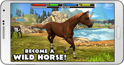 دانلود بازی Ultimate Horse Simulator 1.0 - شبیه سازی اسب برای اندروید