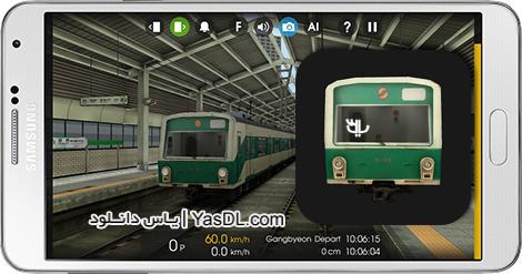 دانلود بازی Hmmsim 2 – Train Simulator 1.2.3 - شبیه سازی قطار برای اندروید