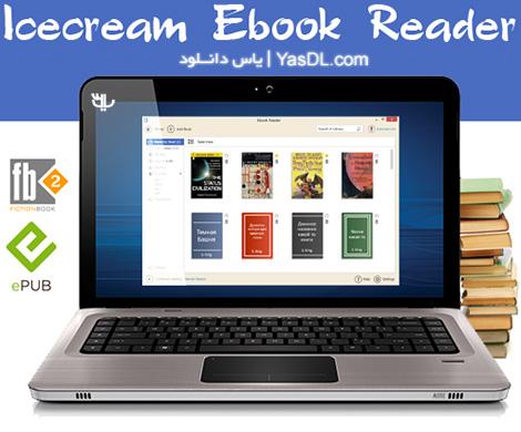 دانلود IceCream Ebook Reader PRO 2.0 - کتاب خوان الکترونیکی