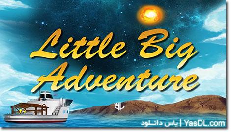 دانلود بازی Little Big Adventure Enhanced Edition برای PC