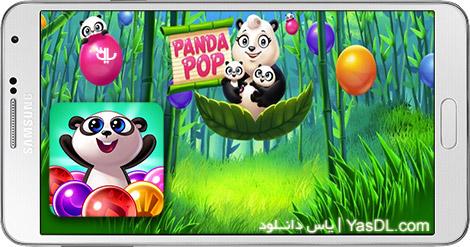 دانلود بازی Panda Pop 3.4 - پاندا پاپ برای اندروید + پول بی نهایت