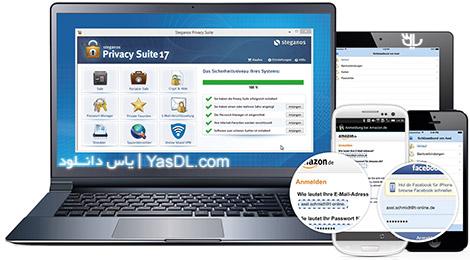دانلود Steganos Privacy Suite 17.0.3 - نرم افزار محافظت از اطلاعات