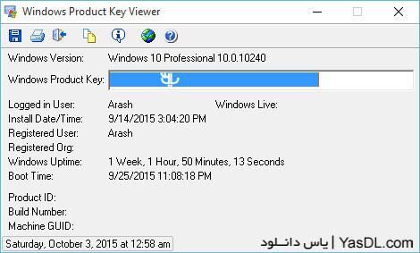 دانلود Windows Product Key Viewer 1.07 - نمایش مشخصات ویندوز