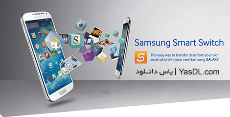 Samsung Smart Switch 4.2.18014.6