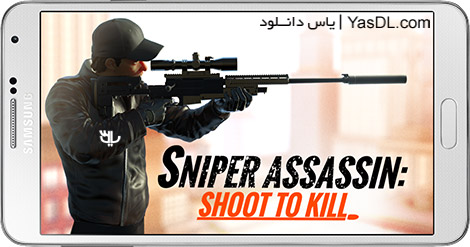 Sniper 3D Assassin 3.13.7 For Android + Infinite Money