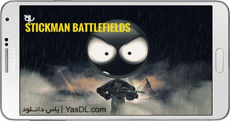 دانلود بازی Stickman Battlefields 1.3.2 - جبهه آدمک ها برای اندروید + دیتا + پول بی نهایت