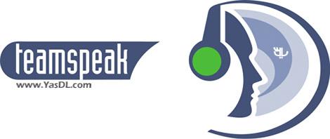 دانلود TeamSpeak Client 3.0.18.1 x86/x64 - نرم افزار برقراری ارتباط صوتی رایگان