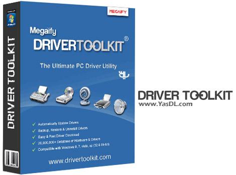 دانلود Driver Toolkit 8.5 - نرم افزار آپدیت درایورهای سخت افزاری