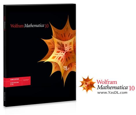 دانلود Wolfram Mathematica 10.4.1 - نرم افزار حل معادلات ریاضی مهندسی