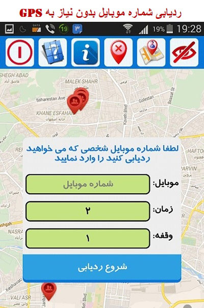 ad_tracker