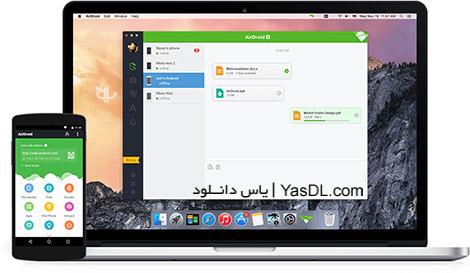 دانلود AirDroid 3.2.1 - مدیریت گوشی های اندروید به صورت بی سیم در ویندوز