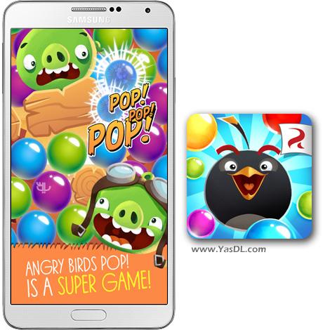 دانلود بازی Angry Birds POP Bubble Shooter 2.4.0 - شلیک به حباب ها برای اندروید + پول بی نهایت