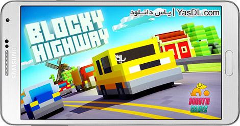 دانلود بازی Blocky Highway 1.2.0 - بزرگراه بلوکی برای اندروید + پول بی نهایت