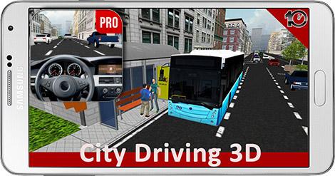 دانلود بازی City Driving 3D - PRO 1.1.3 - شبیه سازی رانندگی در شهر برای اندروید + دیتا + پول بی نهایت