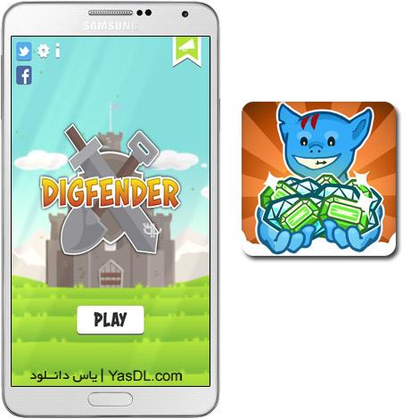 دانلود بازی Digfender 1.0.7 - بازی دفاع از قلعه برای اندروید