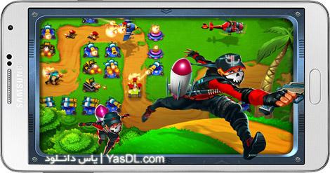 دانلود بازی Field Defense Tower Evolution 1.7 - دایره دفاعی برای اندروید + پول بی نهایت