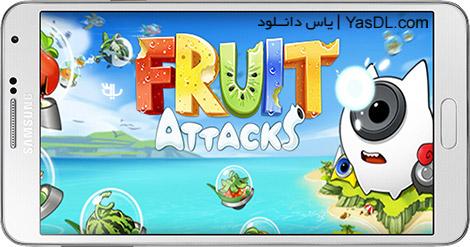 دانلود بازی Fruit Attacks 1.11.31 - حملات میوه ای برای اندروید