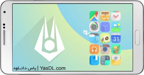 دانلود Vopor - Icon Pack 5.0.0 - مجموعه آیکون فوق العاده برای اندروید