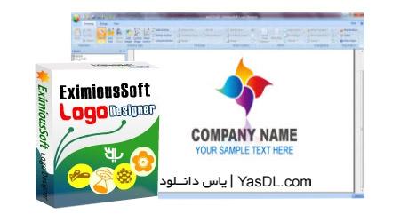 دانلود EximiousSoft Logo Designer 3.81 + Portable - نرم افزار طراحی لوگو