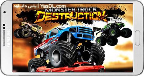 دانلود بازی Monster Truck Destruction 2.65 - ماشین های غول پیکر برای اندروید + دیتا + پول بی نهایت