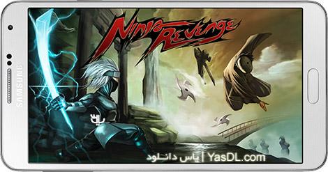 دانلود بازی Ninja Revenge 1.1.8 - انتقام نینجا برای اندروید + پول بی نهایت