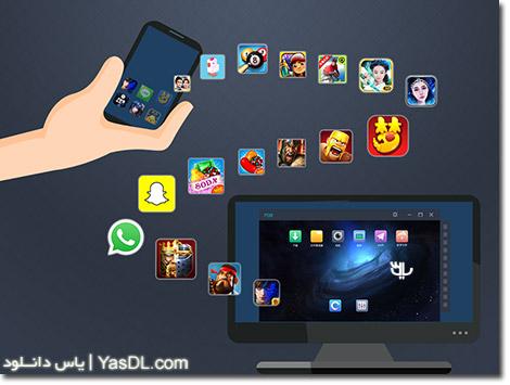 دانلود Nox App Player 3.0.0.0 Full - شبیه ساز اندروید برای کامپیوتر