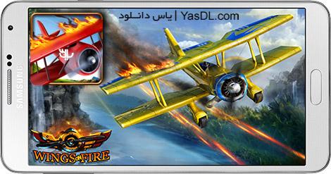 دانلود بازی Wings on Fire - Endless Flight 1.25 - بال ها در آتش برای اندروید + پول بی نهایت