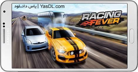 دانلود بازی Racing Fever 1.5.10 - مسابقات اتومبیل رانی برای اندروید + پول بی نهایت