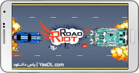 دانلود بازی Road Riot 1.24.23 - شورش در جاده برای اندروید + پول بی نهایت