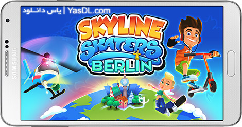 دانلود بازی Skyline Skaters 2.6.0 - اسکیت سواری برای اندروید + نسخه بی نهایت + دیتا