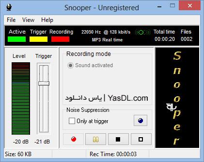 دانلود Snooper 1.47.3 - نرم افزار ضبط صدا برای کامپیوتر