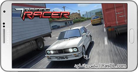 دانلود بازی Traffic Racer 2.3 - رانندگی در ترافیک برای اندروید + پول بی نهایت