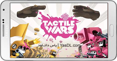 Tactile Wars | یاس دانلود