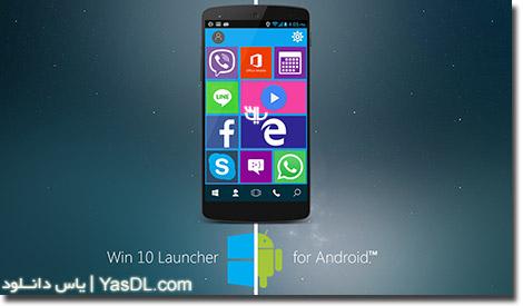 دانلود Win 10 Launcher Pro 1.6 - لانچر ویندوز 10 برای اندروید