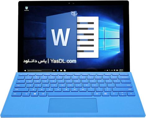 دانلود Microsoft Word 2016 16.0.4300.1000 x86/x64 - مایکروسافت ورد 2016