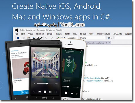 دانلود Xamarin Visual Studio Enterprise 4.0.1.145 زامارین