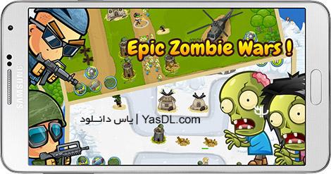 دانلود بازی Zombie Wars Invasion 1.0 - جنگ زامبی ها برای اندروید