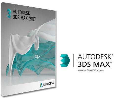 دانلود Autodesk 3ds Max 2017 x64 - تری دی مکس 2017 نرم افزار طراحی سه بعدی