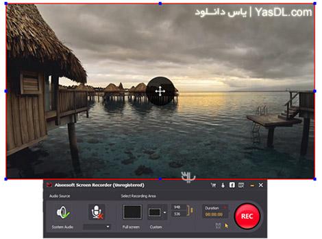 دانلود Aiseesoft Screen Recorder 1.0.8 - فیلمبرداری از صفحه نمایش