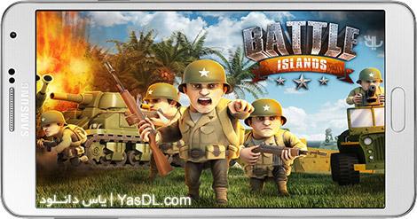 دانلود بازی Battle Islands 2.1.2 - نبرد جزایر برای اندروید