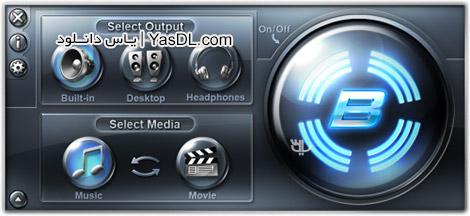 دانلود Bongiovi Acoustics DPS Audio Enhancer 2.0.1.4 - بهینه سازی صدای کامپیوتر