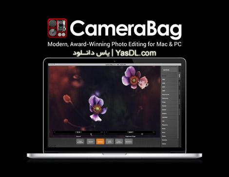 دانلود Nevercenter CameraBag 2.8.0 + Portable - زیباسازی تصاویر