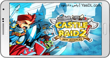 دانلود بازی Castle Raid 2 1.1.0.1 - حمله به قلعه 2 برای اندروید + پول بی نهایت + دیتا