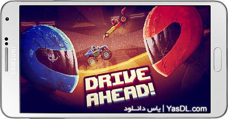 دانلود بازی Drive Ahead 1.16.2 - رانندگی رو به جلو برای اندروید + پول بی نهایت